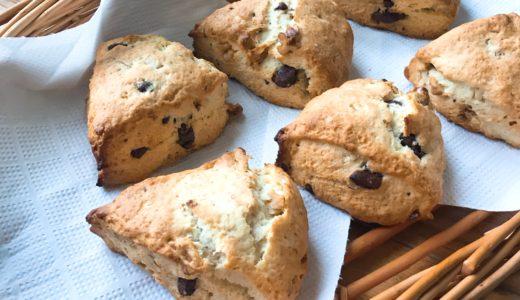 スコーンの作り方:理論から学ぶお菓子作り第一回