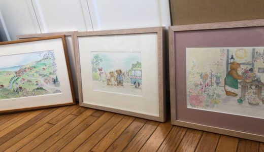 絵本「くまのヨーキィさん」原画展:5/16(木)スタート!