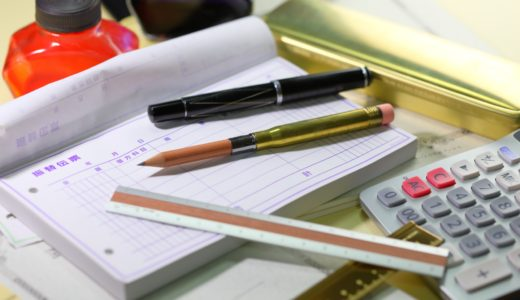 「財務・資金に関する講座」逗子創業セミナーレポート:第二回