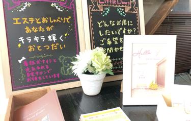 【参加レポート】商品アドバイザーと逗子の一軒家サロンによるイベント