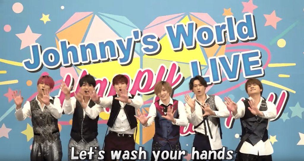 手洗いダンス 歌詞
