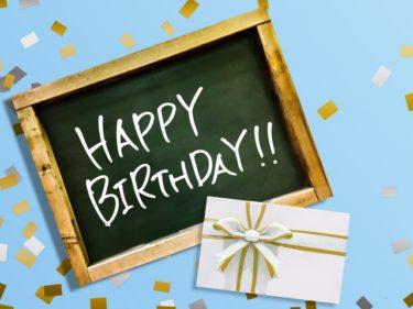 ジャニーズ全メンバー:誕生日と年齢順にまとめました