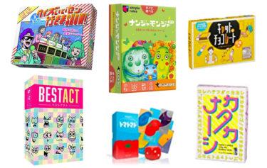 ジャニーズ動画チャンネルで登場したカードゲーム・ボードゲームまとめ