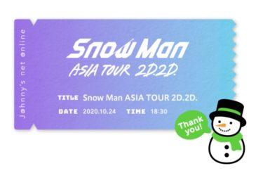 Snow Man ASIA TOUR 2D.2D. #SnowMan2D2D セトリ