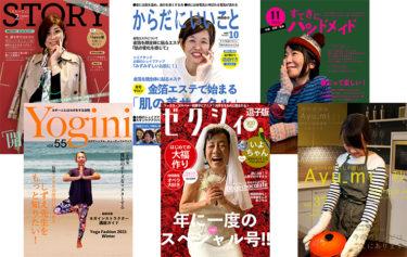 【開催報告】「雑誌の表紙」になりきって撮影会